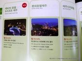 20120710韓國釜山夜遊海雲台:P1430747.JPG
