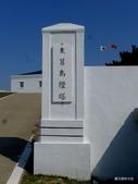 20140221馬祖東莒東犬燈塔:P1790593.JPG