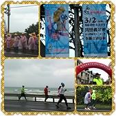 20140302萬金石國際路跑:PhotoFancie2014_03_02_12_08_37.jpeg