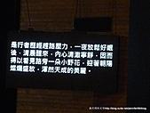 20110411舞蝶館~優人神鼓之花蕊渡河:P1100457.JPG