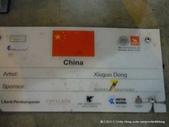 20120130大馬吉隆坡巴比倫:DSCN0845.JPG