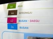 20120710韓國釜山夜遊海雲台:P1430748.JPG