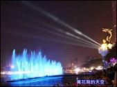 20200206高雄愛河燈會藝術節:萬花筒4高雄.jpg