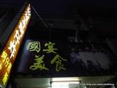 20111104王功蚵嗲一級棒:P1290020.JPG