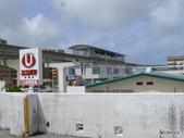 20130822沖繩風雨艷陽第六日:P1740825.JPG