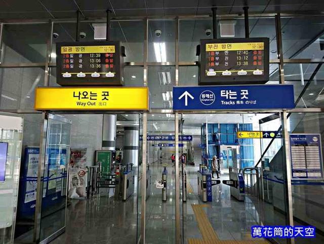 萬花筒的天空88五.jpg - 20181022韓國釜山第五天