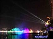 20200206高雄愛河燈會藝術節:萬花筒10高雄.jpg