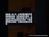 20110411舞蝶館~優人神鼓之花蕊渡河:P1100458.JPG