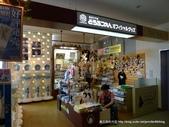 20110713北海道旭川市旭山動物園:P1160876.JPG