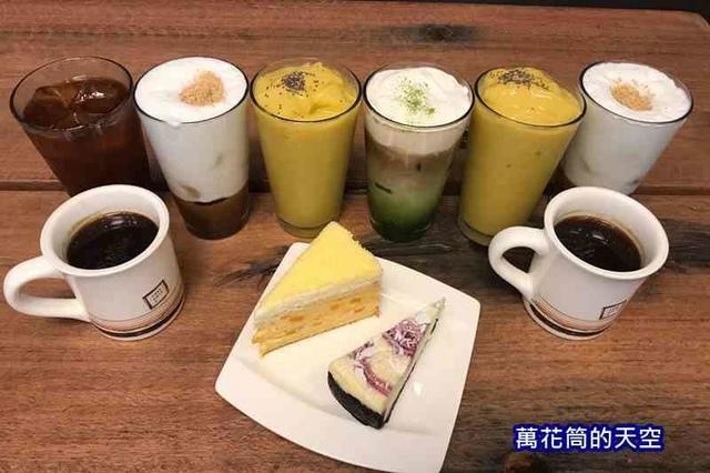 萬花筒的天空2daegu3.jpg - 20190623韓國大邱名家咖啡@朝日新聞
