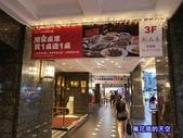 20190705台北潮品集潮州餐廳@神旺大飯店:萬花筒的天空3潮品集.jpg