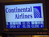 20100806艷夏關島1st day:DSCN6431.JPG