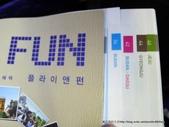 20120710韓國釜山夜遊海雲台:P1430749.JPG