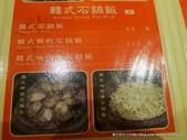 20121215新北涓豆腐板橋店:P1570580.JPG