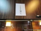 20110829山東姥姥麵食館:196208476.jpg