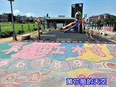 20180709台中彩虹眷村RAINBOW VILLAGE:萬花筒的天空11-20180710彩虹01.jpg