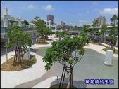 20200820台南河樂廣場:萬花筒台南A22.jpg