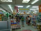 20130822沖繩風雨艷陽第六日:P1740826.JPG