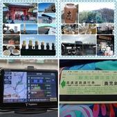 20150208日本鹿兒島宮崎第三天:相簿封面