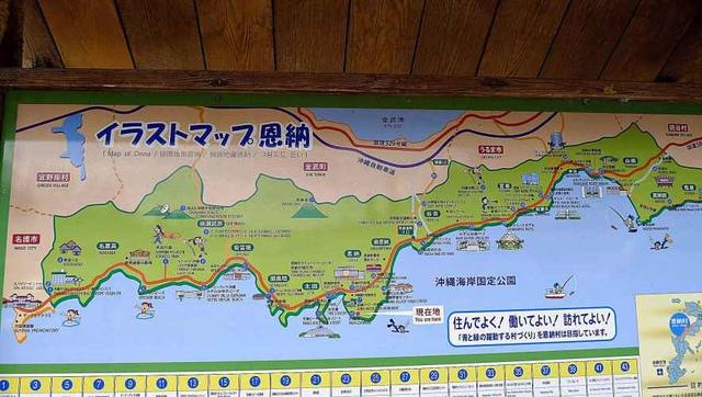 P2490397.JPG.jpg - 20180101日本沖繩萬座毛
