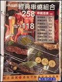 20200925台北大河屋@統一時代店:萬花筒2大河屋.jpg