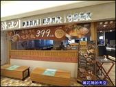 20101009台北銅盤嚴選韓式烤肉(統一時代百貨店):萬花筒2銅盤.jpg