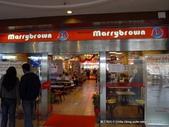 20120201Marrybrown:P1080397.JPG