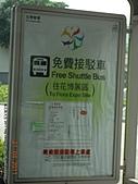 20110421花博大佳河濱園區(倒數第四天):DSCN7987.jpg