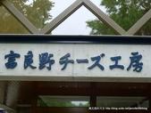 20110715富良野起士工房:P1180931.JPG