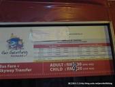 20120201大馬吉隆坡雲頂漫遊買伴手禮:P1080281.JPG