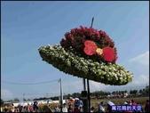 20191129台中新社花海~愛與希望的小王子星球之旅:萬花筒3新社花海2019.jpg