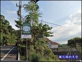 20200705桃園大溪南法玫瑰園:萬花筒J3番鴨.jpg