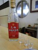 20140222馬祖南竿馬祖酒廠:P1800697.JPG