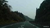 20150208日本鹿兒島宮崎第三天:P1950934.JPG