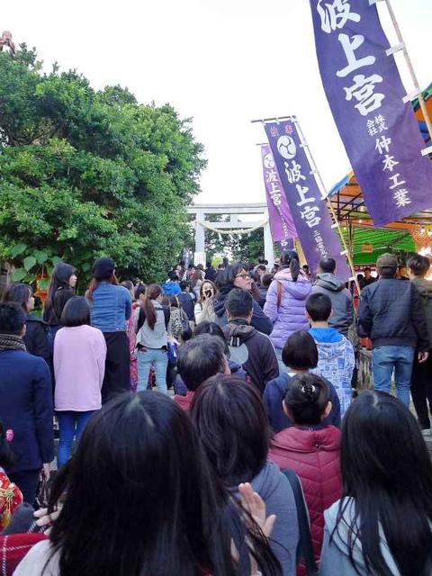 P2490454.JPG.jpg - 20180101日本沖繩波上宮初詣