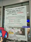 20181231日本沖繩跨年血拼全記錄:萬花筒的天空8沖繩.jpg