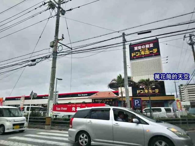 萬花筒的天空103沖繩.jpg - 20181231日本沖繩跨年血拼全記錄