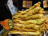 20111104輕風艷陽鹿港行上:P1030151.JPG