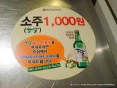 20120715釜山大學도네누(Donenu)烤肉連鎖店:P1460400.JPG
