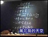 20200628桃園日福:萬花筒J36日福.jpg