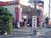 20180101日本沖繩跨年迎新第四天:P2490449.JPG.jpg