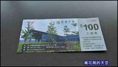 20201019苗栗銅鑼茶廠:萬花筒10銅鑼.jpg