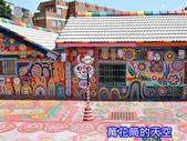 20180709台中彩虹眷村RAINBOW VILLAGE:萬花筒的天空9-20180710彩虹01.jpg