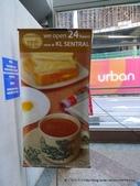 20120201大馬吉隆坡雲頂漫遊買伴手禮:P1350542.JPG