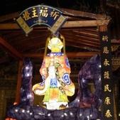 20130228艋舺龍山寺花燈:相簿封面