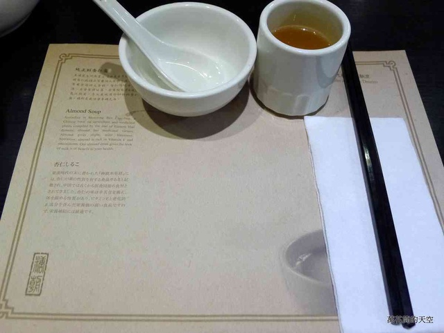 P1990106.JPG - 20150316香港尖沙咀糖朝餐廳
