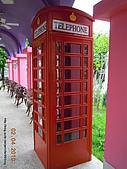 20100402南投埔里歐莉葉荷城堡:DSCN3366.JPG