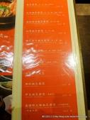 20121215新北涓豆腐板橋店:P1570582.JPG