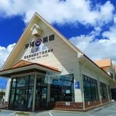 20130818沖繩黑糖工廠:相簿封面