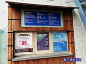 20191011新北十三行博物館Shihsanhang Museum of Archaeology:萬花筒8十三行.jpg
